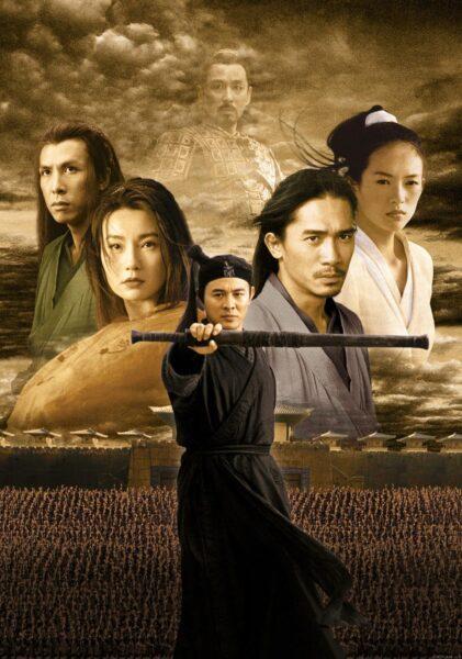 Hero-cinefilo-pigro-locandina-zhang-yimou-jet-li